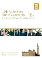 BCHA 2012 Awards Event Brochure front page